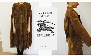 Burberry - 2015初秋訂貨會