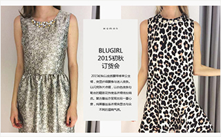 Blugirl - 2015初秋 訂貨會