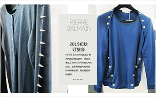 Pierre Balmain - 2015初秋 訂貨會