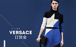 Versace - 2015初秋订货会