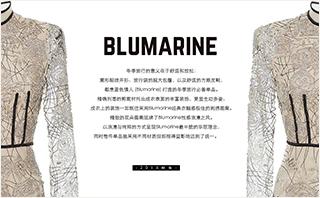 Blumarine - 2015/16秋冬 訂貨會