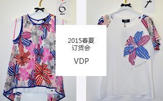Vdp - 2015春夏