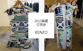 Kenzo - 2015春夏订货会