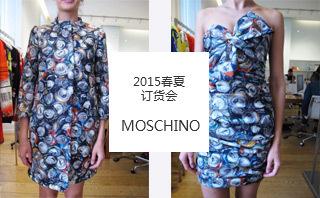 MOSCHINO - 2015春夏订货会