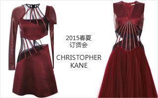 Christopher Kane - 2015春夏订货会