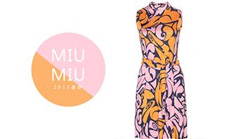 Miu Miu - 2015春游