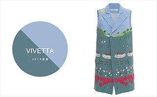 Vivetta - 2016春夏