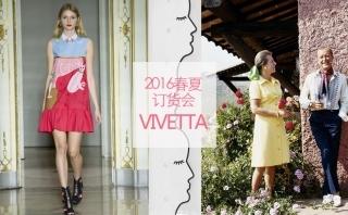 Vivetta - 2016春夏订货会