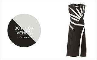 Bottega Veneta - 2016春游