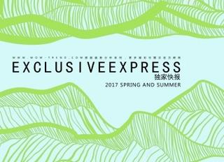 2017春夏 毛衫趋势