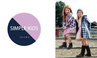 Simple Kids - 2016秋冬