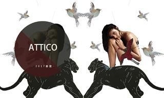 Attico - Cime de l'appartement (2017春夏)