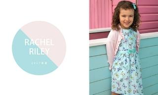 Rachel Riley - 童趣无极限(2017春夏)