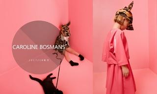 Caroline Bosmans - 獨當一面(2017/18秋冬)