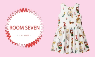 Room Seven - 艺术氛围(2018春夏)