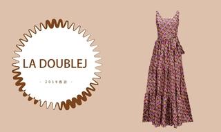 La DoubleJ - 将文化混搭出绝佳品味(2019春游预售款)