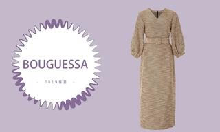 Bouguessa - 自由而充满生机(2019春夏预售款)