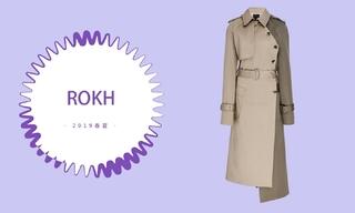Rokh - 结构的怪诞美学(2019春夏 预售款)