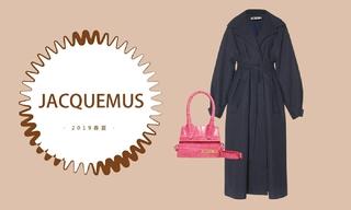 Jacquemus - 关于法国南部的童年记忆(2019春夏 预售款)