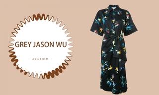 Grey Jason Wu - 周末的衣橱(2018初秋)