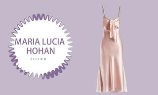 Maria Lucia Hohan - 充溢着女性魅力(2019春夏预售款)