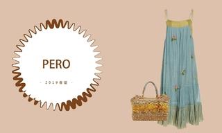 Péro - 视觉表现力 (2019春夏)