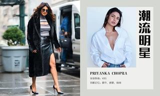 造型更新-Priyanka Chopra