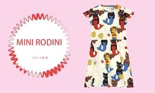 Mini Rodini - 绚丽夏日色彩(2019春夏)