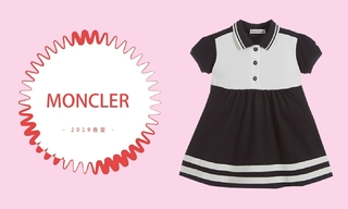 Moncler-展现自我(2019春夏)