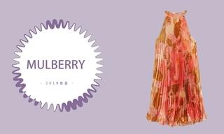 Mulberry - 六十年代的精髓(2019春夏)