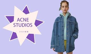 Acne Studios - 舞者的生活(2019春夏)
