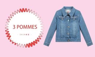 3 Pommes - 旅行日记(2019春夏)