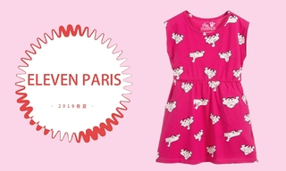 Eleven Paris-卡通王国(2019春夏)