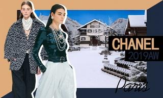 CHANEL:在雪地送别Karl Lagerfeld(2019秋冬)