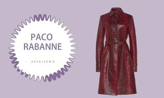 Paco Rabanne - 旧世界遇到新浪潮(2019/20秋冬预售款)