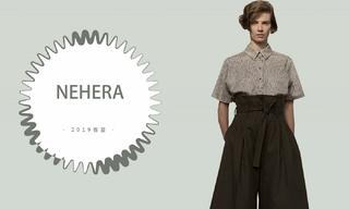 Nehera - 静悄悄的革命(2019春夏)