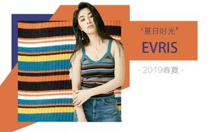 Evris - 夏日时光(2019春夏)