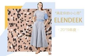 Elendeek - 满足你的小心思(2019春夏)