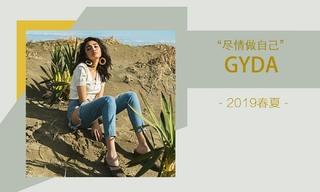 Gyda - 尽情做自己(2019春夏)