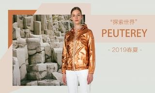 Peuterey-探索世界 (2019春夏)