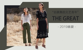 The Great-会跳舞的文艺青年 (2019春夏)
