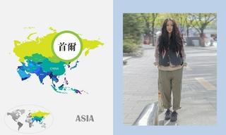 五月韩国时尚街拍(二)