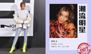 造型更新—ROLA