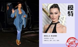 造型更新—Bella Hadid