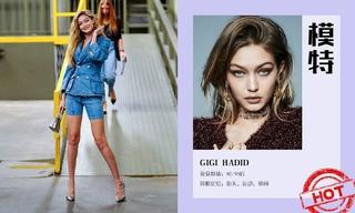 造型更新—Gigi Hadid