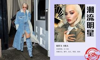 造型更新—Rita Ora