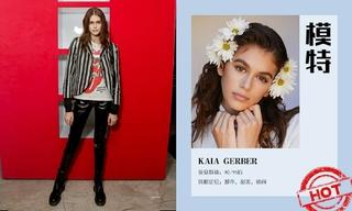 造型更新—Kaia Gerber