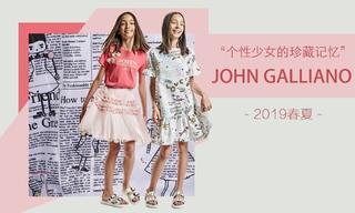John Galliano-个性少女的珍藏记忆(2019春夏)