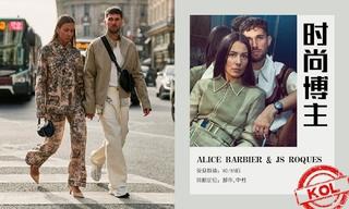 造型更新—Alice Barbier & Js Roques