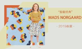 Mads Norgaard-致敬经典(2019春夏)